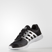 Adidas Essential Fun II W Bb1524 Női Training Cipő