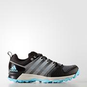 Adidas Galaxy Trail W Bb3490 Női Futó Cipő 60724f0ed6
