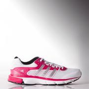 ac73958675 Adidas Nova Cushion W S81707 Női Futó Cipő