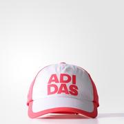 Adidaslkgracap Ce7830 Unisex 53c32e27d3