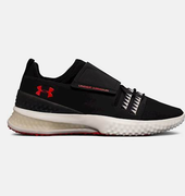 Under Armour UA Architech 3DI Ali 1302749-001 Férfi Training Cipő