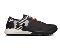 Under Armour UA Charged Ultimate 2.0 Ali 1302752-001 Férfi Training Cipő