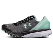 Under Armour UA W Charged Escape 3020005-002 Női Futó Cipő
