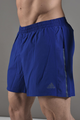 Adidas Performance Supernova Short Dn2388 Férfi